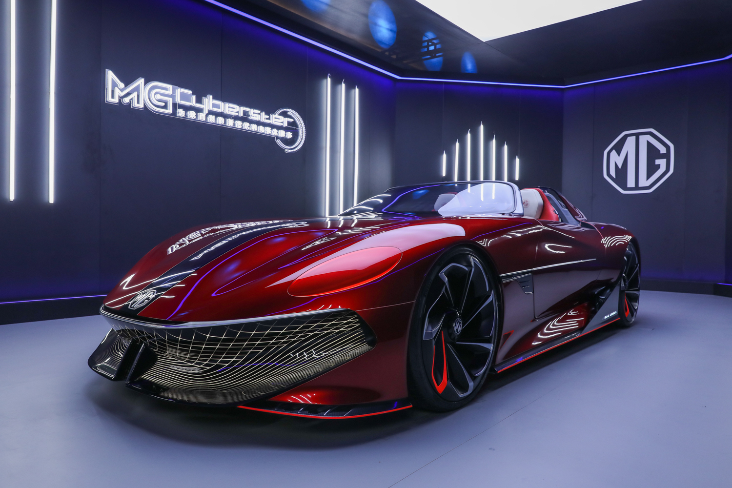 Car News | First photos of the MG Cyberster | CompleteCar.ie