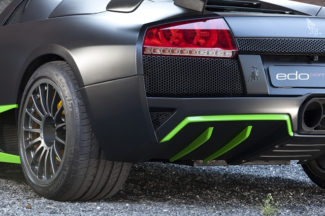 Car News | Fastest ever Murcielago revealed | CompleteCar.ie