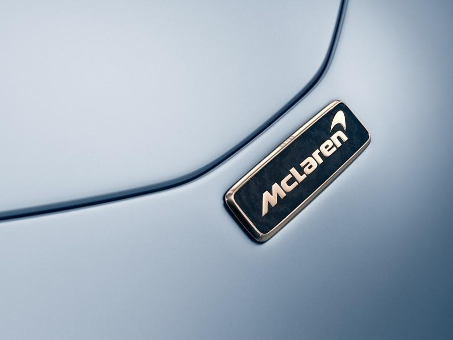 Car News | McLaren Speedtail sets 'gold standard'